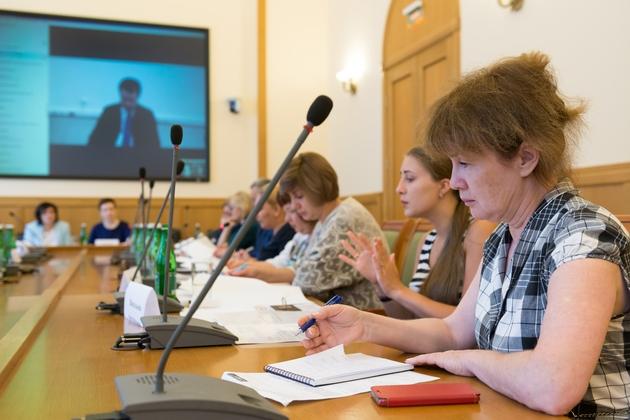 Концепция II Всероссийского съезда дефектологов